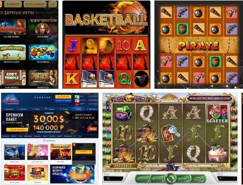 Игровые автоматы слоты играть на деньги пасьянс паук карты играть бесплатно в онлайн без регистрации бесплатно за
