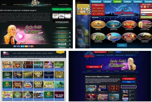 Бездепозитные игровые автоматы с выводом vmstar симуляторы игровых автоматов игры онлайн